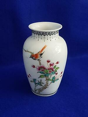 Small & Lovely Chinese Early Republic 1930s H/P Porcelain Vase w Bird & Blossom