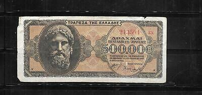 GREECE GREEK #128b 1944 5 MILLION GOOD CIRCULATED OLD  WWII BANKNOTE PAPER MONEY