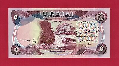 FIVE 5 DINAR 1982 UNC BANKNOTE (P-70a) Watermark: Horse Head - FROM A USA SELLER