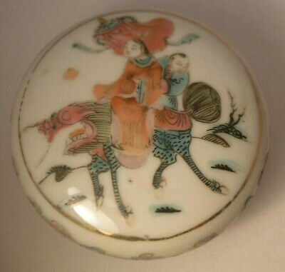 """Antique Chinese Famille Rose Paste Box Hand Painted  3 1/8"""" Whimsical Beast **"""
