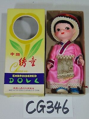 """Peoples Republic Of China-Cultural Revolution Embroidered Doll 6"""" Girl-Tibet"""