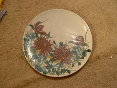 Large Antique Chinese Famille Verte Charger PLATE Asian Porcelain GREEN MARK