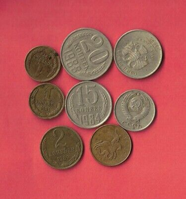 Russia Russian 8 Diff Different 1972-2006 Old Coin Lot Collection Set Group