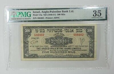Israel (1948-51) Anglo-Palestine Bank Limited 500 Mils PMG 35 Choice Very Fine