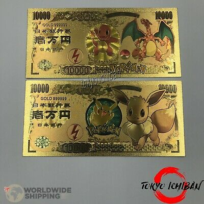 2 Billets Pokemon Evoli Dracaufeu 10000 Yen Gold Card / Japan Banknote Eevee