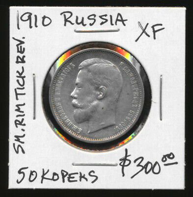 1910 Russia 50 Kopeks (Nice Xf) Catalog Value $300 > See Pictures > No Reserve