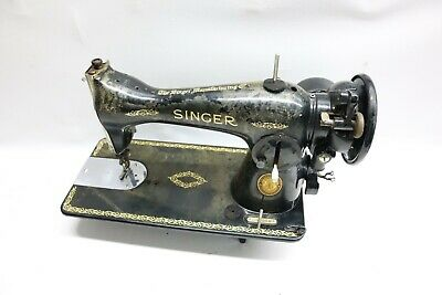 Used Vintage / Antique Used Singer Model 15 Motorized Sewing Machine - Parts USA