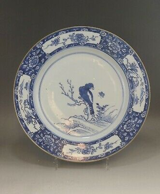 "A very rare/beautiful Chinese 18C blue&white charger ""eagle""-Kangxi"