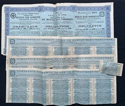 Russian Bond - 1903 Moscow Kiev Voronezh Railway Company bond with coupons