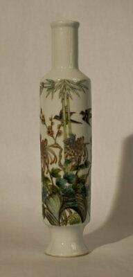 Chinese Republic Floral Painted Poem Vase Signed
