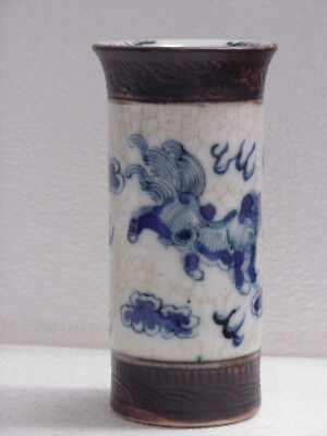 Antique Chinese Cylinder Vase, Guangxu Period 1875-1908 Lions Crackle Glaze, Nr