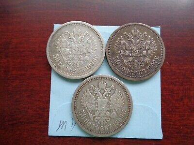 1896 AG, 1897 * and 1899* Russia 50 Kopeck Half Rouble 3 silver coins lot group