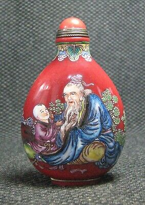 Chinese Exquisite Hand Painted Scholars And Children Glass Snuff Bottle++