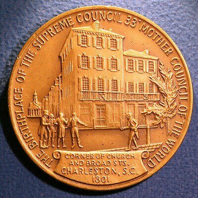 Interesting Masonic medal- Supreme Mother Council of the World, Charleston, S.C.