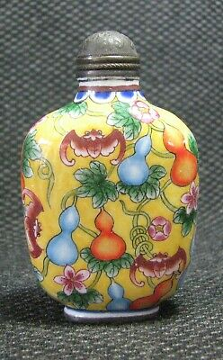 Chinese Copper Delicate Hand Painted Colorful Gourd Snuff Bottle=