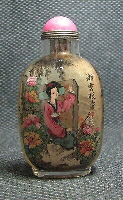 Chinese Inside-drawing Dream of Red Mansion Xiang Yun Glass Snuff Bottle