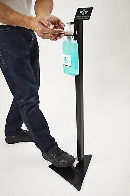 Steri Stand Hands Free Dispenser - Foot Operated