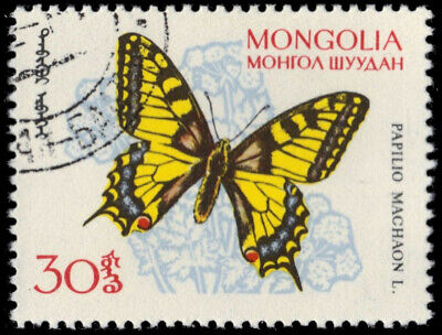 "MONGOLIA 335 - ""Papilio machaon"" Butterfly (pa31551)"