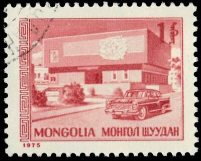"MONGOLIA 895 - Architecture ""Museum of the Revolution"" (pa31587)"