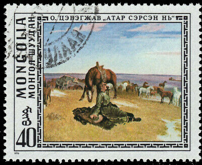 "MONGOLIA 924 -""The Steppe Awakening"" by O. Cevegshava (pa12360)"