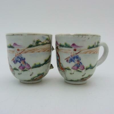 Pair Of Chinese Famille Rose Porcelain Cups With Hunting Scenes, 18Th Century