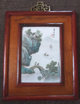 Vintage, Possibly Antique? Hand Painted Chinese Ceramic Panel Beautifully Framed