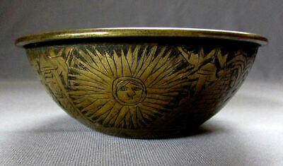 """Small VINTAGE Hand Chased EGYPTIAN 5"""" Brass Bowl"""