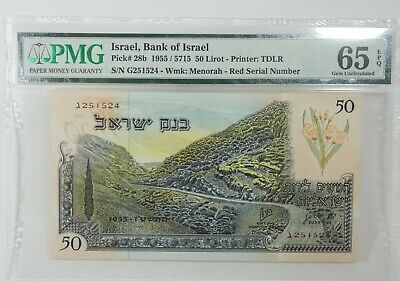 Israel (1955) Bank of Israel 50 Lirot Note PMG 65 Gem Uncirculated EPQ ~ Red #