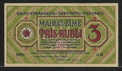 LATVIA 2 rubles 1919 PR2a AU+ star with hammer and sickle