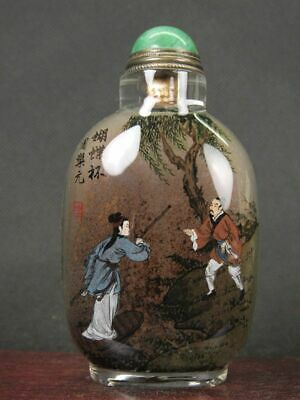 Chinese Ancient Person Word Inside Hand Painted Glass Snuff Bottle