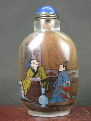 "Chinese ""Liu Bei"" And ""Zhu Ge Lia"" Word Inside Hand Painted Glass Snuff Bottle"