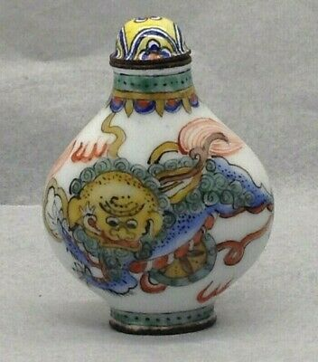 Lovely Very Rare Old School Vintage Antique Oriental Chinese Snuff Bottle A977
