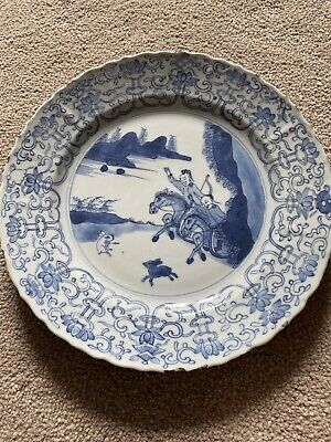 Antique Chinese Plate Marked The Great Ming Dynasty Chenghua (damage)