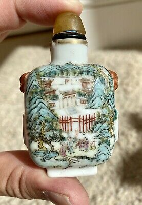 Qing Dynasty Qianlong Mark Chinese Famille Rose 'Landscape' Snuff Bottle