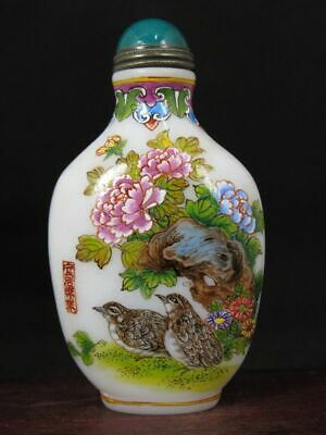 Fine Chinese Chicken Hand Painted Peking Enamel Glass Snuff Bottle