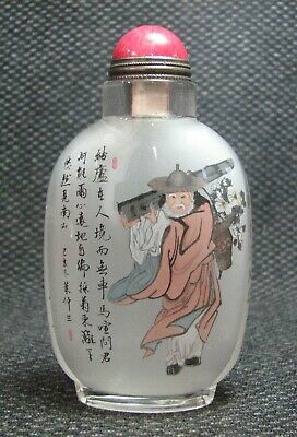 Chinese Traditional Inside-drawing Tao Yuan Ming Design Glass Snuff Bottle