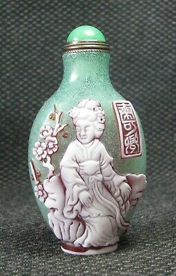 Chinese Seiko Glass Carve Dream Of Red Mansions Design Snuff Bottle///*****