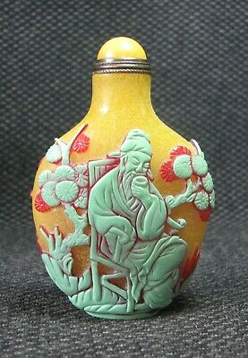 Chinese Seiko Carve Sample Tea Design Glass Snuff Bottle/*****
