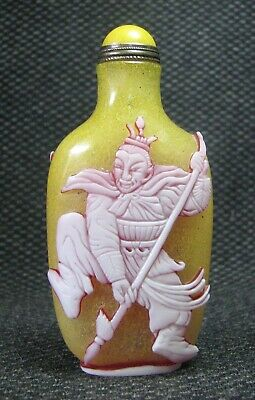 Chinese Seiko Carve Young General Design Glass Snuff Bottle.--***