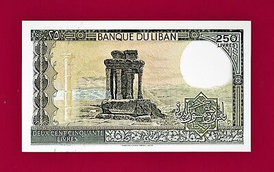LARGE 250 Livres 1988 UNC Lebanon / Liban Banknote (Pick-67) - VERY COLLECTIBLE