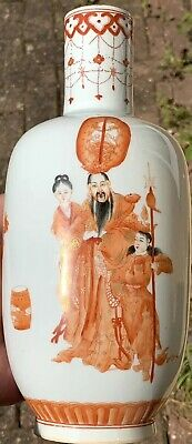 Stunning Chinese Republic Famille Rose Bottle Vase Qianlong Mark