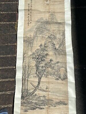 A Large Ming or early Qing dynasty Chinese ink painting on paper scroll
