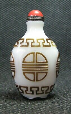Chinese Exquisite Carve Decorative Pattern Glass Snuff Bottle