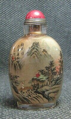 Chinese Delicate Inside-drawing Landscape Glass Snuff Bottle