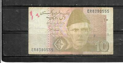 PAKISTAN #45b 2007 10 RUPEES VG USED BANKNOTE PAPER MONEY CURRENCY NOTE