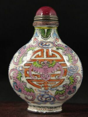 "Chinese Bat ""Shou"" Word Hand Painted Copper Enamel Snuff Bottle"
