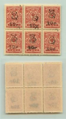 Armenia 1919 SC 146 MNH block of 6 . e7822