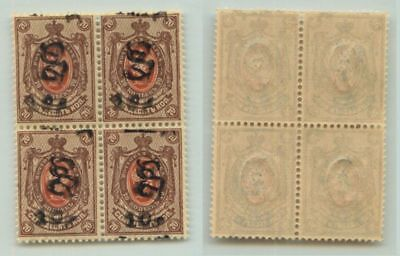 Armenia 1919 SC 152B MNH block of 4 . e7806