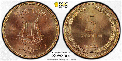 1949 Israel 5 Pruta with Pearl PCGS PR66 Red - King's Norton Mint