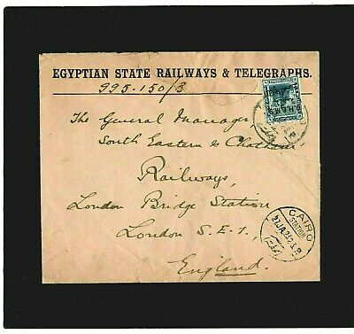 Egypt - 1923 - State Railways Cover To England - With Cairo Station Cds Postmark